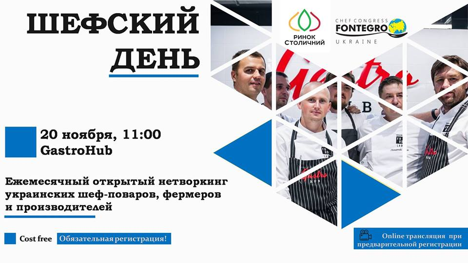 Next Chef's day will take place on 20 of November.
